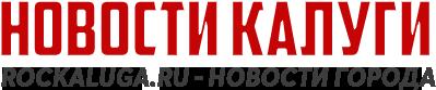 Рок Калуга — новости Калуги